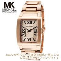【国内発送】MichaelKorsマイケルコース腕時計MK5969