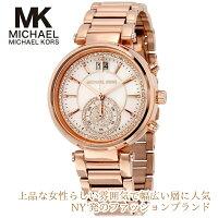 【国内発送】MichaelKorsマイケルコース腕時計MK6282