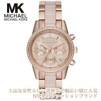 【国内発送】MichaelKorsマイケルコース腕時計MK6307