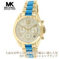 【国内発送】MichaelKorsマイケルコース腕時計MK5908