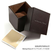 【国内発送】MichaelKorsマイケルコース腕時計MK6056