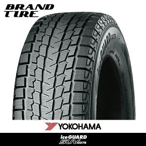 【取付対象】YOKOHAMA ヨコハマ iceGUARD アイスガード SUV G075 175/80R16 91Q 【スタッドレス タイヤのみ 1本価格】