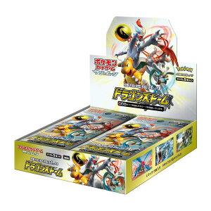 ポケモンカードゲームサン&ムーン 強化拡張パック ドラゴンストーム [BOX]