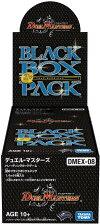 【18BOXセット】デュエル・マスターズTCGDMEX-08謎のブラックボックスパック1カートン(18BOX)