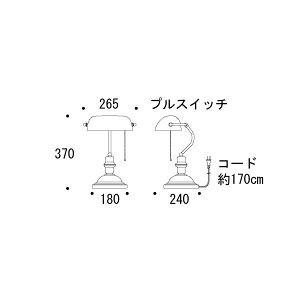 700114バンカーズライト3(GREEN)