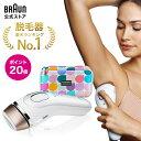 ブラウン 光美容器 シルクエキスパート BD-5006(プレミアムモデル)|正規品 Braun 脱毛...