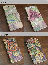 StarStarスタースターiPhone6/iPhone6s手帳型iPhoneケース【全5種】