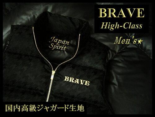 """★ BRAVE ★ (ブレイヴ) """"High-Class"""" メンズ Men's 【Japan☆S..."""
