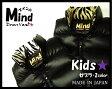 【日本製】★Mind★(マインド)Down Vestキッズ【ダウンベスト】Kids【子供用】★ゼブラ★MADE IN JAPAN【高品質】