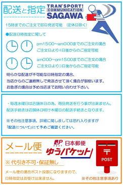 【HOMLESS/ホームレス】タンクトップ ノースリーブ REVERSIBLE SLEEVELESSボーダー ファッション メンズ ストリート メール便