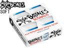 BONES ボーンズ ブッシュ BOSHINGSハードコア ブッシュ SOFT ソフト WHITE ホワイト スケート スケボー スケートボード メール便対応