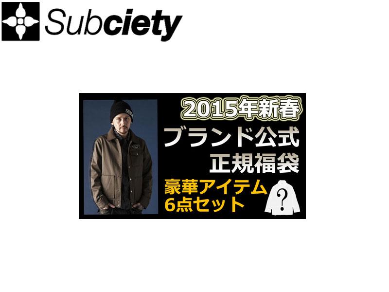 サブサエティ SUBCIETY 2015 福袋 ...の商品画像