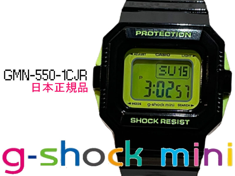 腕時計, レディース腕時計 G-SHOCKMINI GMN-550-1CJR CASIO G-SHOCK G SHOCK GSHOCK mini 3290