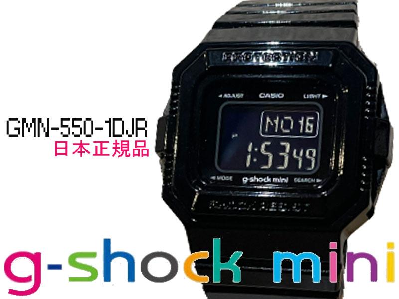 腕時計, レディース腕時計 G-SHOCKMINI GMN-550-1DJR CASIO G-SHOCK G SHOCK GSHOCK mini 3290