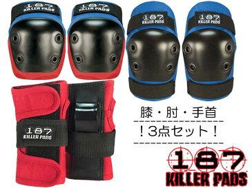 【187 KILLER PADS】 キラーパッド JR SIX PAACK プロテクター パッド 保護具 肘 膝 手首 リスト スケートボード スケボー 3点セット セット SKATE キッズ 子供