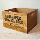 木箱 収納ボックス アンティーク 男前インテリア 新聞ストッカーなどに フリーボックス ブルックリン BREAブレア