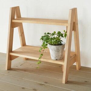 フラワースタンド 木製 花台 おしゃれ プランタースタンド 観葉植物 ディスプレイ台 BREAブレア