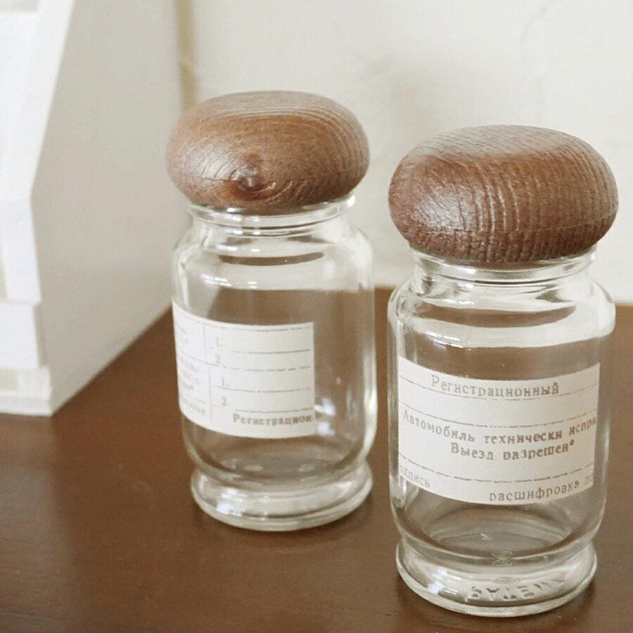 【BREA】スパイスボトル 2本セット 調味料入れ ガラス瓶 日本製 西海岸