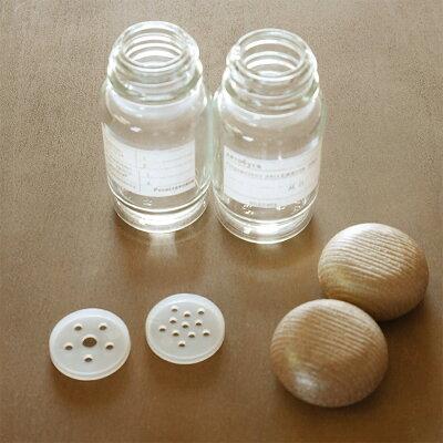 【BREA】スパイスボトル2本セット調味料入れガラス瓶日本製