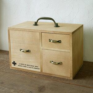救急箱 木製 おしゃれ 取って付き ブラウン レトロ 引き出し チェスト プリント入り おくすり 収納 ドロワー 小物入れ BREAブレア