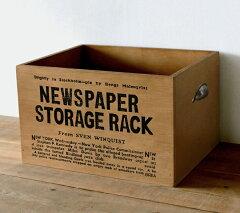 【BREA】【新聞ストッカー 取っ手つき】雑誌/新聞/ラック/ニュースペーパー/木製