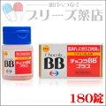 【第3類医薬品】チョコラBBプラス180錠チョコラBBプラス