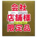 【ニイタカ】ニイタカブリーチ 5.5Kg×3本 業務用洗剤/業務用漂白剤/除菌/漂白剤/漂白/厨房洗剤/塩素系/除菌漂白