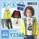 JUNKSTORE/BREEZE 福袋男の子 j182016 □□ BREEZE…