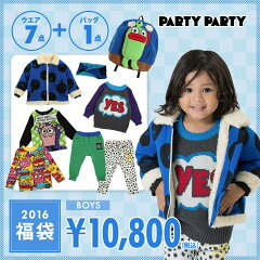 PARTY PARTY 福袋・ラッキーパック 子供服 キッズ ベビー【予約】★PARTYPARTY PARTY_PARTY_BOY...