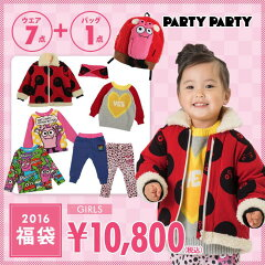 PARTY PARTY 福袋・ラッキーパック 子供服 キッズ ベビー【予約】★PARTYPARTY PARTY_PARTY_GIR...