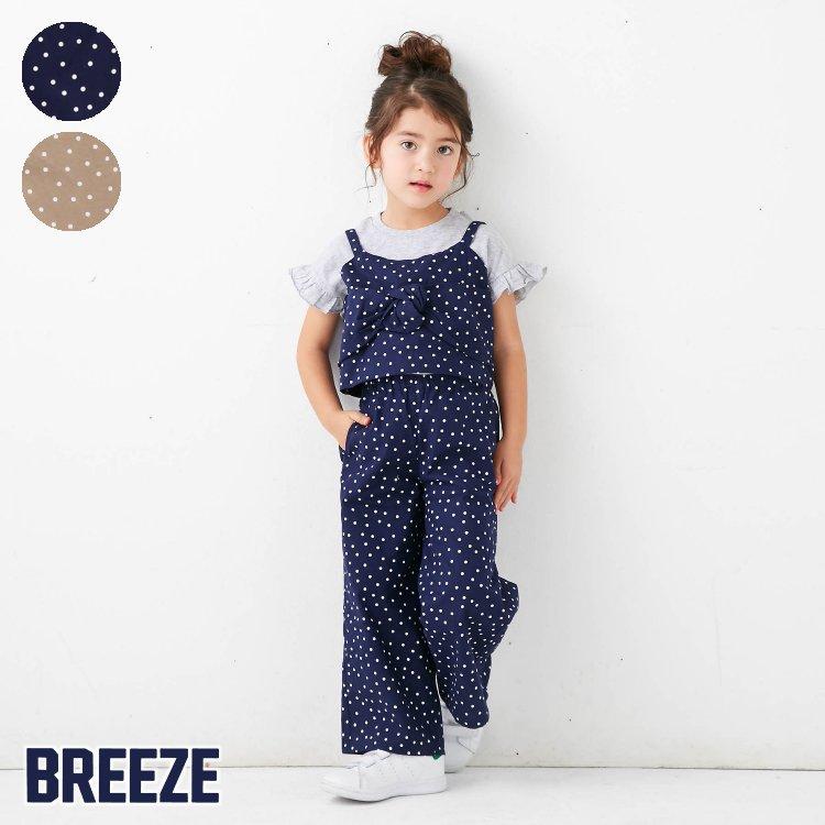 cb498fed10238 3wayセットアップ ▽▽ 女の子 BREEZE ブリーズ 子供服 キッズ ベビー オーバーオール サロペット かわいい 夏 夏物