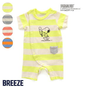 2ea19daf74bb6 PEANUTSコラボ ボーダーロンパス ▽▽ 男の子 女の子 BREEZE ブリーズ 子供服 キッズ ベビー ロンパース