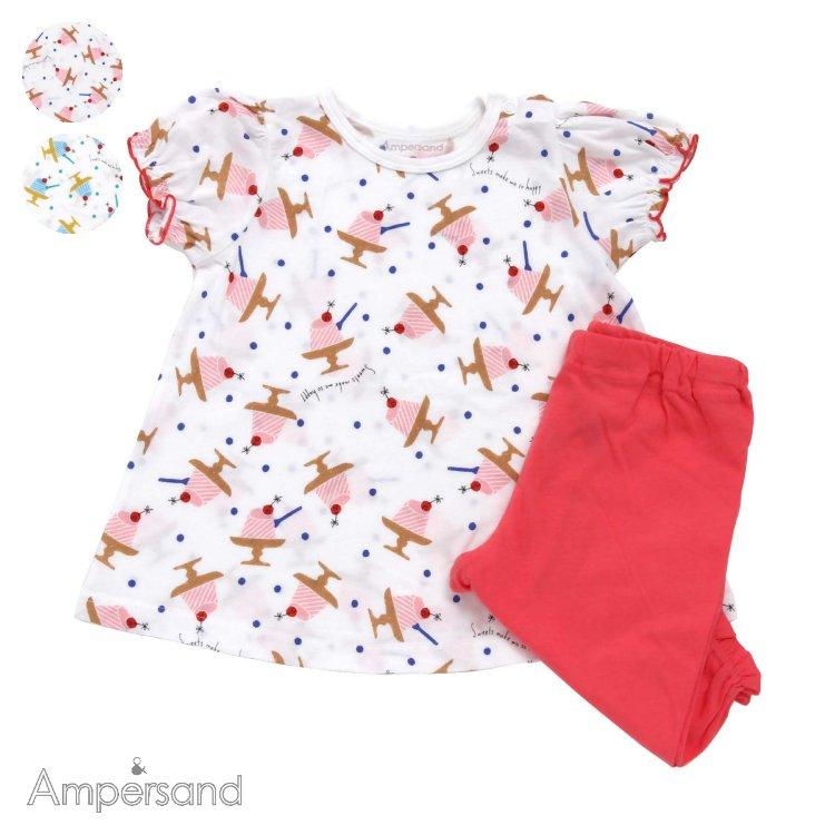 656269e9562e1 女児かぶりパジャマ ▽▽ 女の子 BREEZE ブリーズ アンパサンド 子供服 キッズ ベビー パジャマ 長袖 半袖