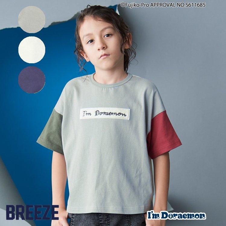 トップス, Tシャツ・カットソー ImDoraemonT BREEZE T T FO j207021