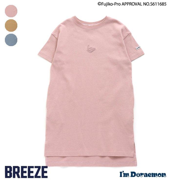 キッズファッション, ワンピース ImDoraemonTIMEMACHINE BREEZE FO j217011