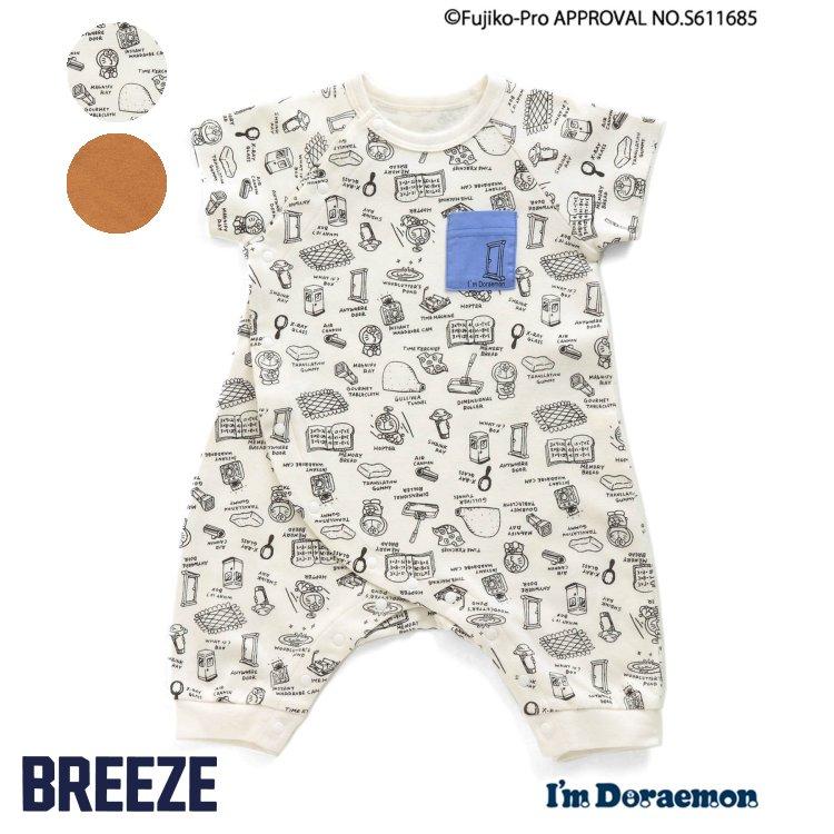 ベビーファッション, カバーオール・ロンパース ImDoraemon BREEZE FO j233011