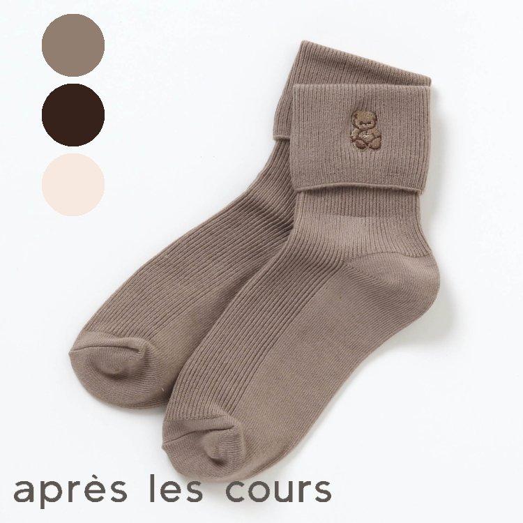 靴下・レッグウェア, 靴下 tinybear apreslescours FO v454921