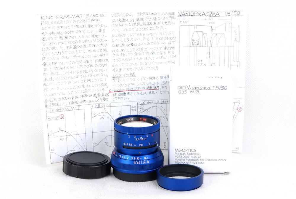 カメラ・ビデオカメラ・光学機器, カメラ用交換レンズ MS-Optics VARIOPRASMA 50mm F1.5 F-MC MB M