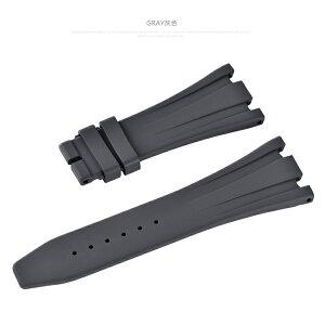 爱彼Royal Oak Offshore AP 42mm 26170 26470适用的Vagenari橡胶表带/皮带灰色