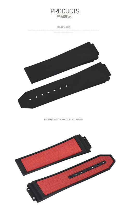 腕時計用アクセサリー, 腕時計用ベルト・バンド HUBLOT Big Bang 44mm VAGENARI