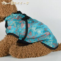 [春新作]犬服ドッグウェア国産チャイナ服【犬服/犬洋服/ペット服】小型犬中型犬エアバルーン