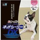 【国産】 コーチョー ペットシーツ ネオカーボンDX スーパーワイド ...