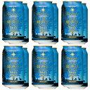 ビール クラフトビール セット 軽井沢ビール 地ビール 長野 軽井沢ビール ご褒美 バーベキュー キャンプ セット 土産 プレミアムクリア 350ml缶×12本