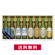 THE軽井沢ビールセットG-AR