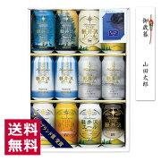 THE軽井沢ビールセットG-JA