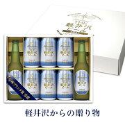 清涼飛泉プレミアム瓶缶セットG-RD