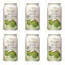 軽井沢ビール 香りのクラフト 柚子 お試し クラフトビール ...