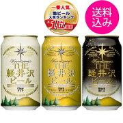 【送料込】3缶お試しセット(クリア・ダーク・ブラック)