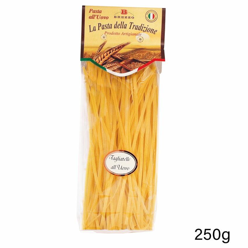 エッグタリアテッレ 1mm×4mm【 エッグ タリアテッレ tagliatelle パスタ pasta イタリア 】