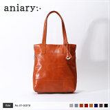 【aniary|アニアリ】Antique Leather アンティークレザー 牛革 Tote トートバッグ 01-02018 メンズ [送料無料]